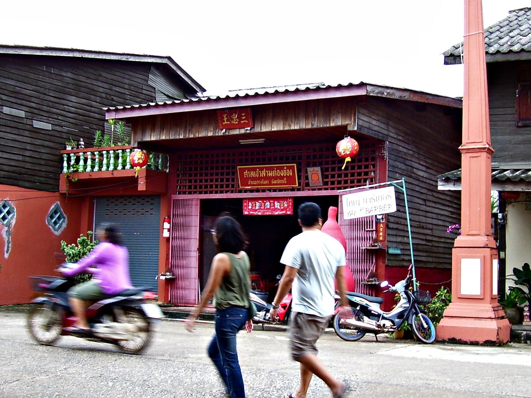 Old Town Ko Lanta