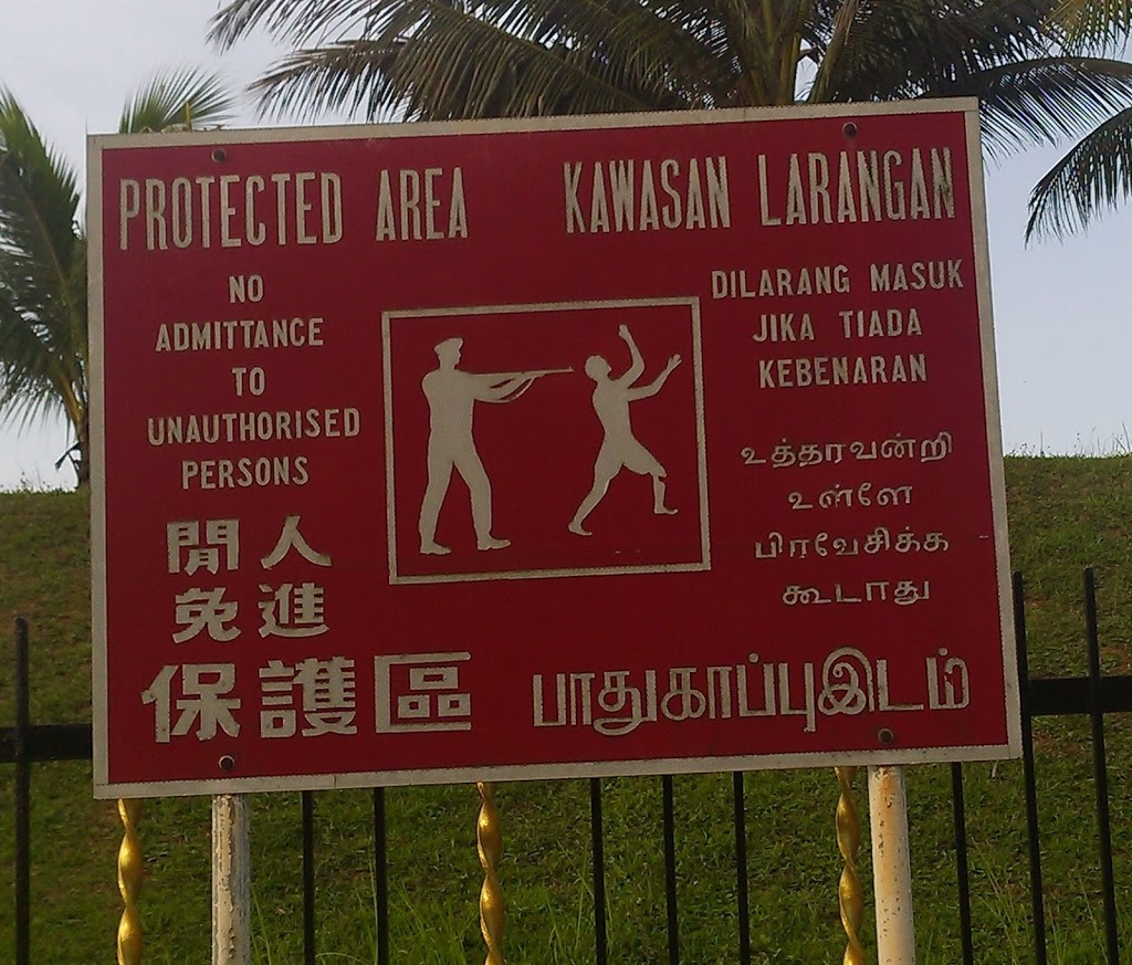 Sign outside the Sultan's residence, Danga Bay Johor